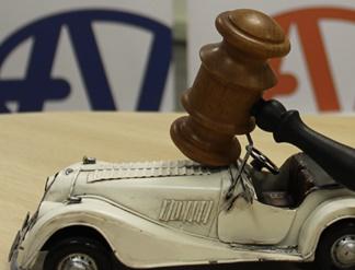 Zo werkt de Online Hamerveiling van Autoveiling Nederland B.V.